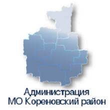 Администрация МО Кореновский район